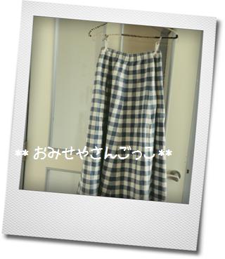 オトナスカート008