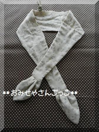 ストール(クール)001