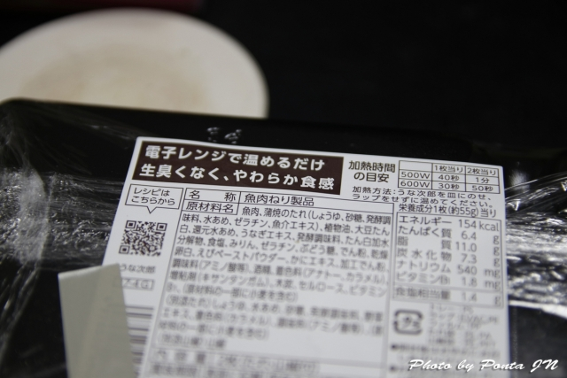 unajiro17-001.jpg