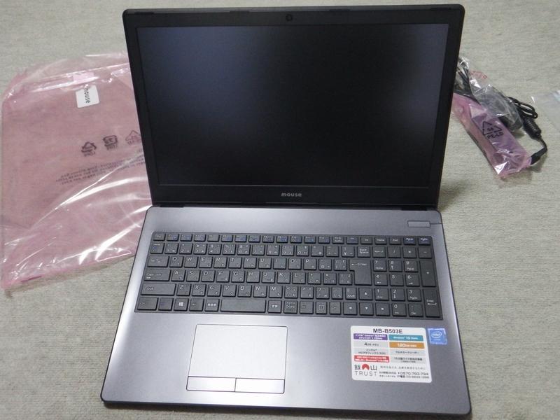 DSCF4135.jpg