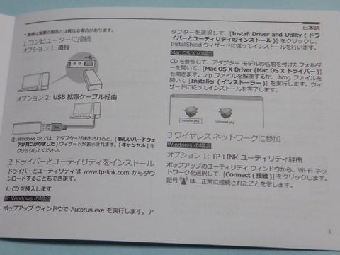 DSCF4176_20170814230910fa7.jpg
