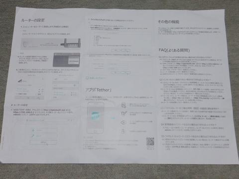 DSCF4179.jpg