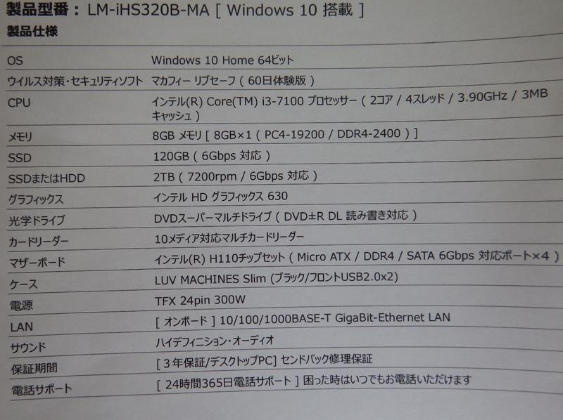 DSCF4221_1280.jpg