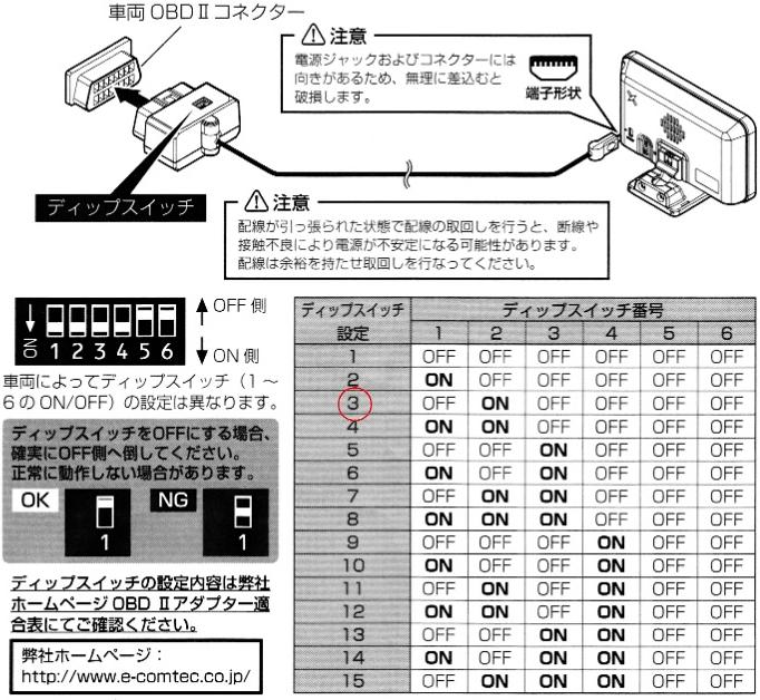 OBD2_2.jpg
