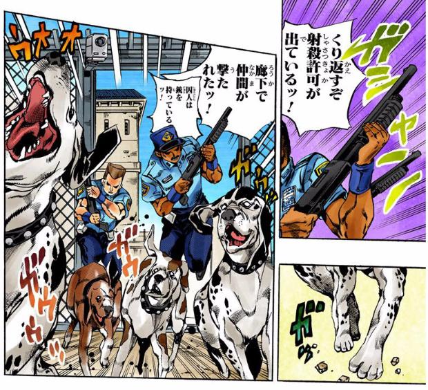 警察犬の群れ