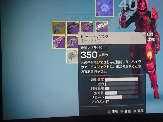 1497583780247.jpg