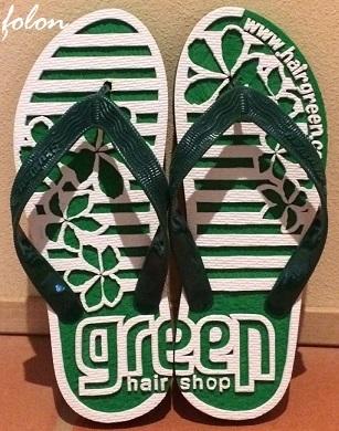 green用♪05