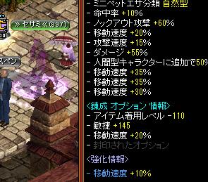 RedStone 17.05.31[01]