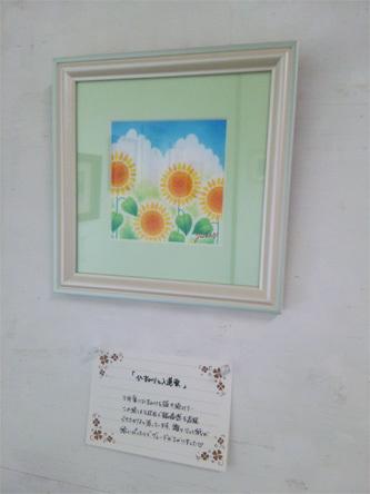 ひまわりと入道雲20160717