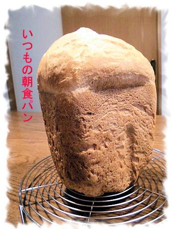 ホームベーカリー食パン
