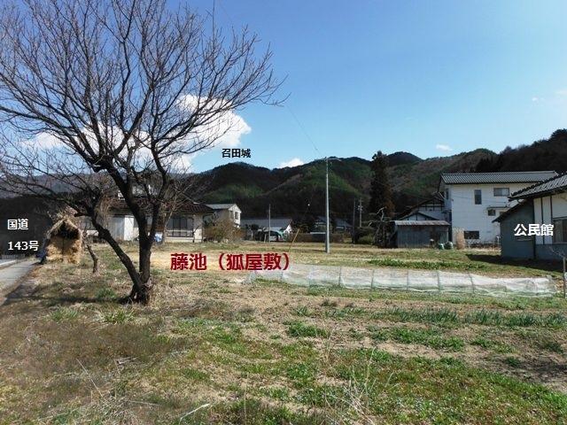 岩渕城(松本市会田) (7)