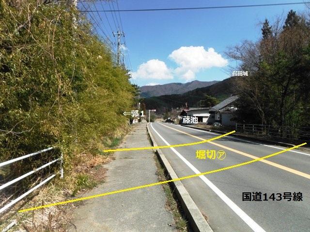 岩渕城(松本市会田) (12)