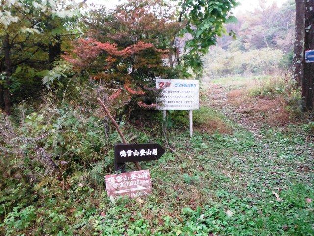 鳴雷城 (2)