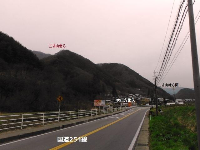 三才山砦 (101)