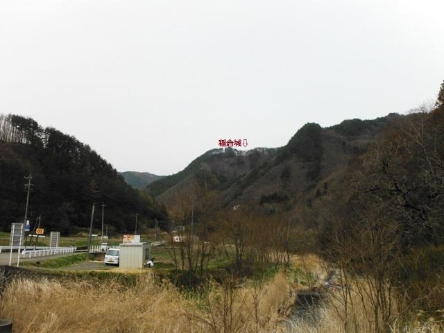 三才山砦 (100)
