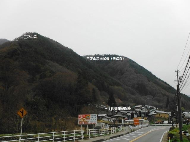 三才山砦 (102)