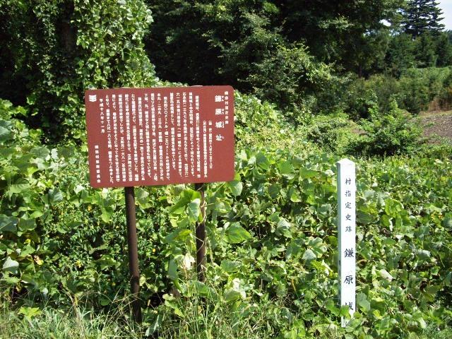 羽根尾城・鎌原城 058