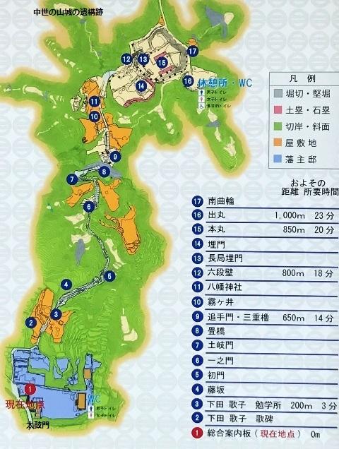 岩村城2 (4)