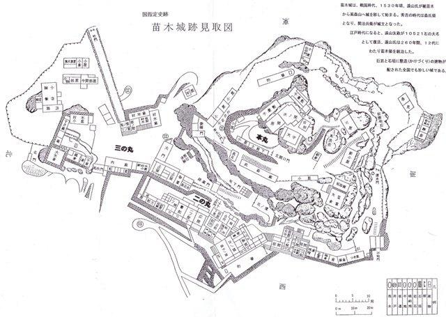 苗木城見取図全体