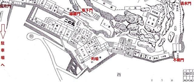 苗木城二の丸付近