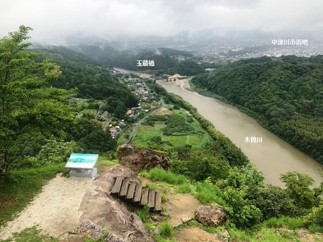 苗木城 (126)