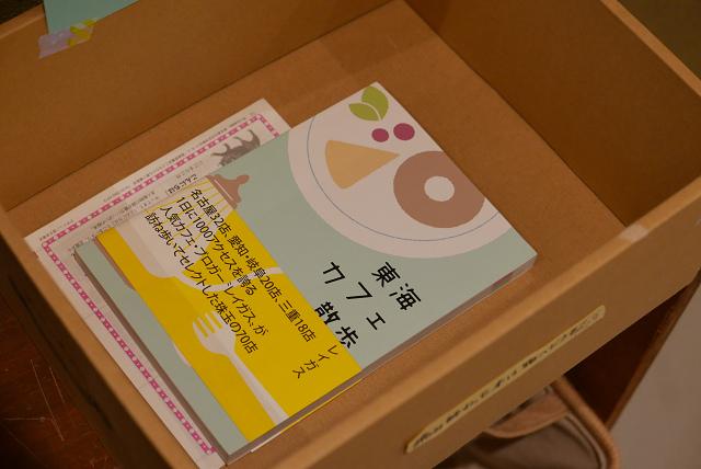 yojihan0010.jpg