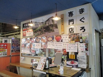 701siogyo-2.jpg