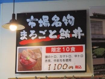 701siogyo-3.jpg
