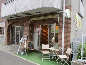 803senzu-1.jpg