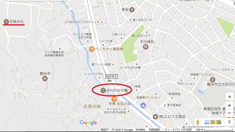 平川の大灯篭