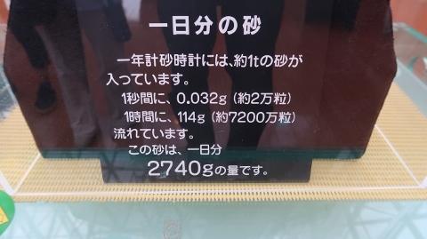 04IMG_4915 (480x269)