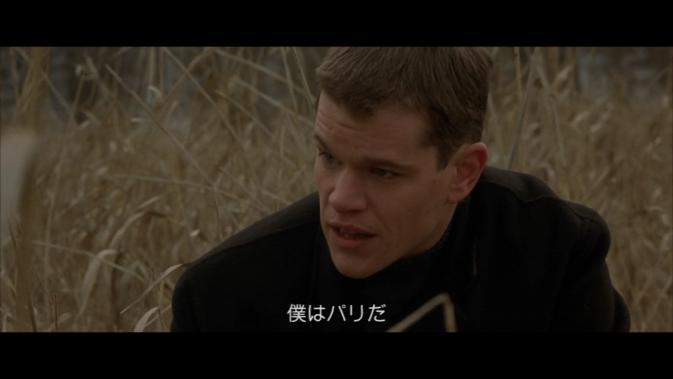 tbi-Matt Damon paris