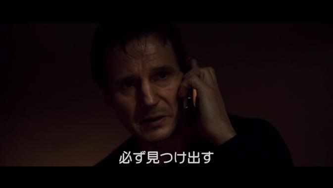 taken-Liam Neeson ttm10