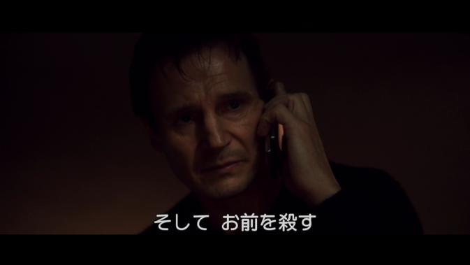taken-Liam Neeson ttm11