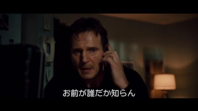 taken-Liam Neeson ttm1