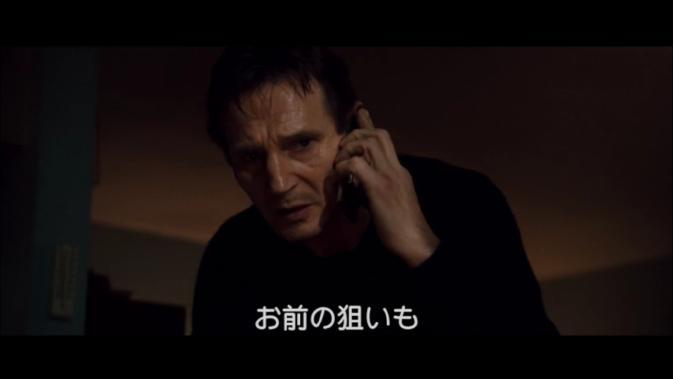 taken-Liam Neeson ttm2