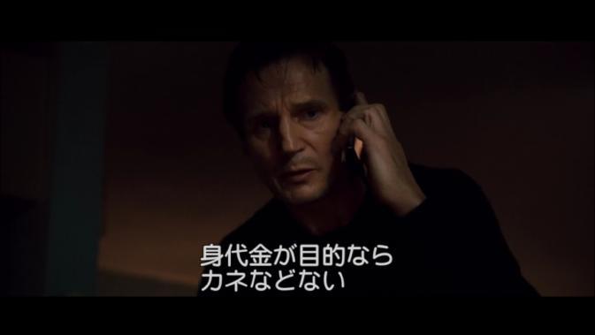 taken-Liam Neeson ttm3