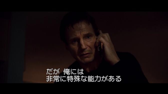 taken-Liam Neeson ttm4