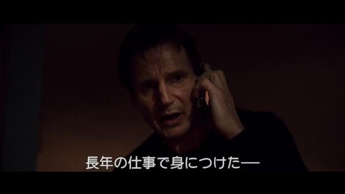 taken-Liam Neeson ttm5