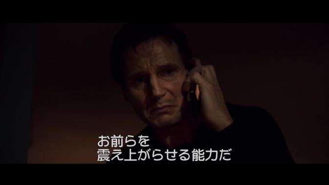 taken-Liam Neeson ttm6