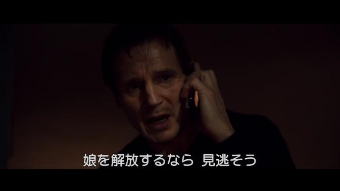 taken-Liam Neeson ttm7