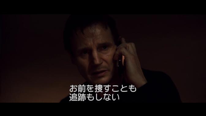 taken-Liam Neeson ttm8