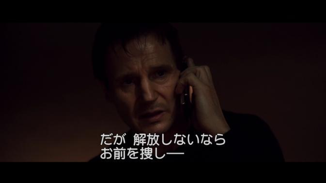 taken-Liam Neeson ttm9