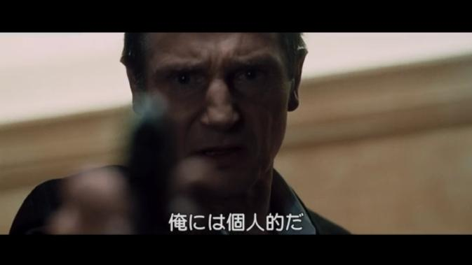 taken-Liam Neeson per
