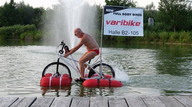 ユーロバイク1