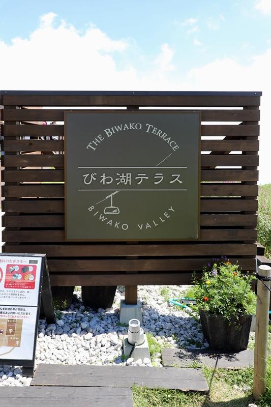 琵琶湖バレー0170824