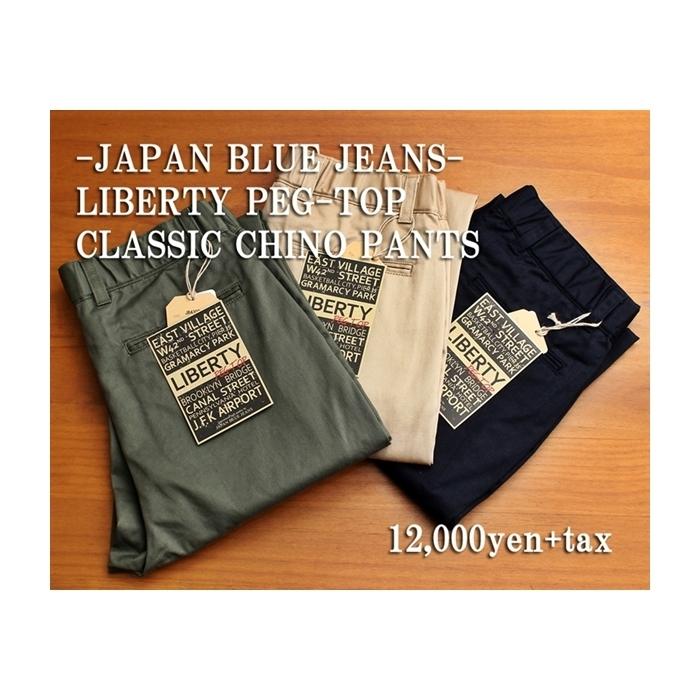 2017-05-24 リバティペグトップ クラシックチノパンツ ジャパンブルージーンズ JAPAN BLUE JEANS 5