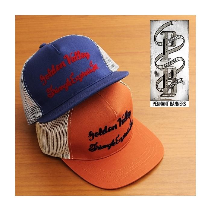 2017-06-26 フロッキープリントメッシュキャップ ペナントバナーズ PENNANT BANNERS 1