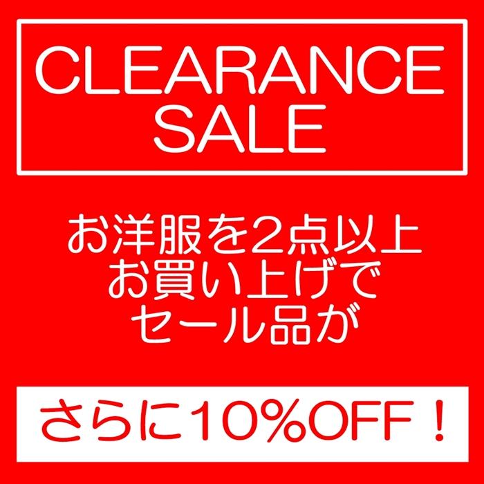 2017-07-20 クリアランスセール POP ブログ用