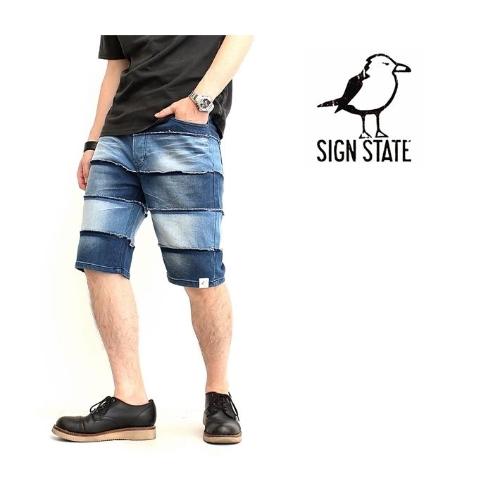 2017-07-25 インディゴ コンバージョン ショーツ サインステイト SIGN STATE 1